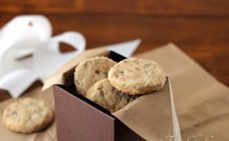 Toffee Crackle Cookies 06